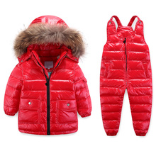 Russian Winter Warm Children Girls Boys White Duck Down Coat Snowsuit Baby Waterproof Ski Suit Kids Down Jacket Jumpsuit Set