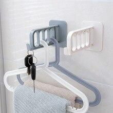 Вращающийся пластиковый HOOK-L стеллаж для хранения одежды для детей, органайзер для хранения полотенец, ключей для ванной комнаты, экономит место, аксессуары для кухни