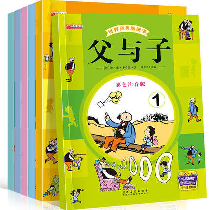 Chinese Cartoon Book With Pinyin, Children's Kids Early Education Textbook