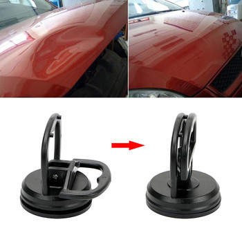 Puller Suction Cup Repair Tool Car Dent Repair Bodywork Panel Sucker Remover Tool Auto Body Removal Tools Hand Puller Tool kožne rukavice bez prstiju