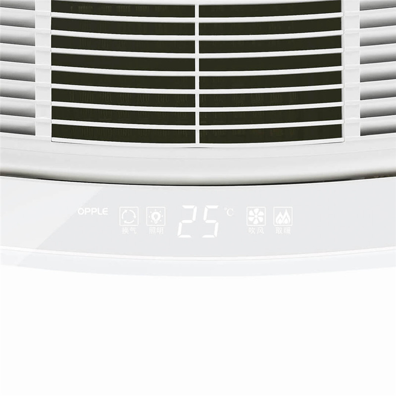 OPPLE 2072W Touch Control Mode Wind Warm Bath Heater With Ceiling Light Waterproof New For Bathroom