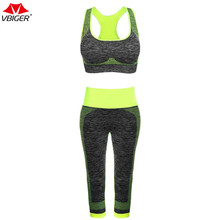 Vbiger  Women Sports Bra Yoga Set Pants Gym Fitness Running Breathable Exercise Bra Clothing Suit