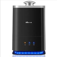 220V Bear 4L Air Purifier Humidifiers Touch Control Hot Fog Sterilization Air Humidifiers JSQ A40D5 For