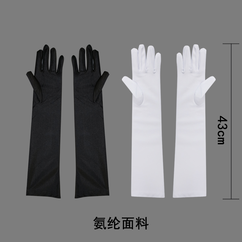 Long black gloves fancy dress opera// evening fun gothic punk free delivery