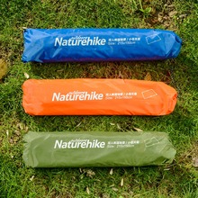 1.5M*2.15M Outdoors Folding Camping Mat Waterproof PU Coating Tent Tarp Picnic Beach Tent Blanket