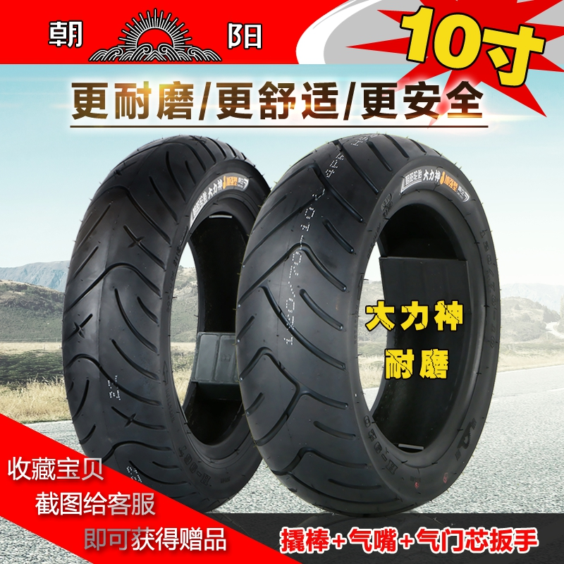 10 Inch Electric Motorcycle Scooter Tyre Vacuum Tire 70/80/90/100/120/130/90/60-10 For Honda Yamaha Kawasaki Suzuki Modify 140 60 18 motorcycle tire for honda cbr23 vfr mc21 24 kawasaki zephyr rear tire 140 60 18 free marker