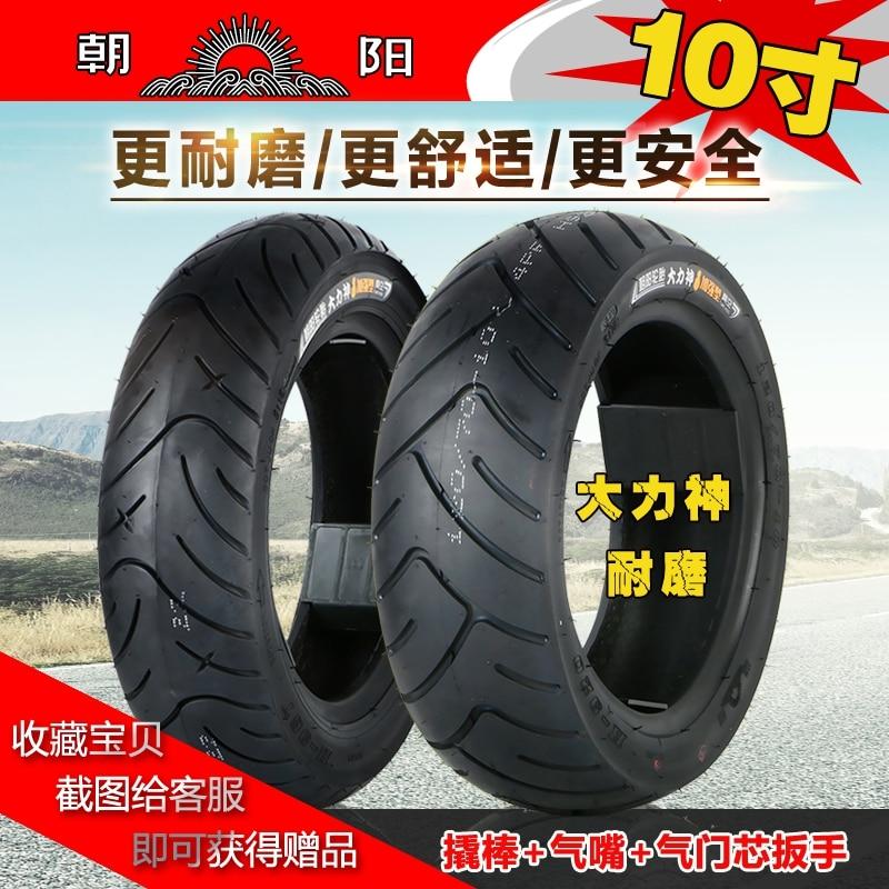 10 Inch Electric Motorcycle Scooter Tyre Vacuum Tire 70/80/90/100/120/130/90/60-10 For Honda Yamaha Kawasaki Suzuki Modify