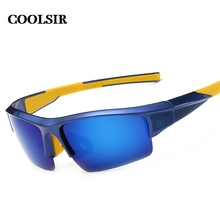 COOLSIR 2017 Fashion Style Men's Wise Choice Of Outdoor Sports  Mirror Anti Sandstorm Polarized Sunglasses 6 Colors P8511