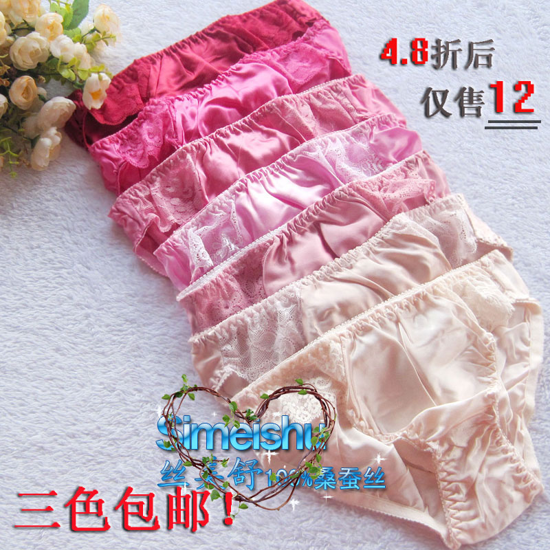 100% silk lace panties female antibiotic women's low-waist briefs sweat absorbing breathable