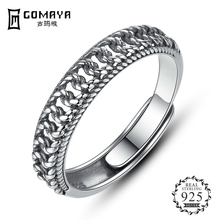 GOMAYA New Design Personality Stripe Hollow Ring 925 Sterling Silver Adjustable Size Delicate for Women Fashion Jewelry delicate beads hollow ring for women