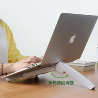 1pc Aluminum Alloy Folding Laptop Stand Portable Adjustable Laptop Lapdesk Notebook Holder