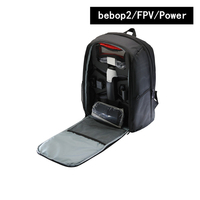 Parrot Bebop 2 Drone FPV/Power shoulder bag Carry Case Bag for Parrot Bebop 2 Drone Parts Accessories