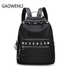 Gaowenli Высокая qualityfashion заклепки Нейлон дорожная сумка рюкзак для подростков Обувь для девочек Водонепроницаемый Сумки для 2017, женская обувь известных брендов