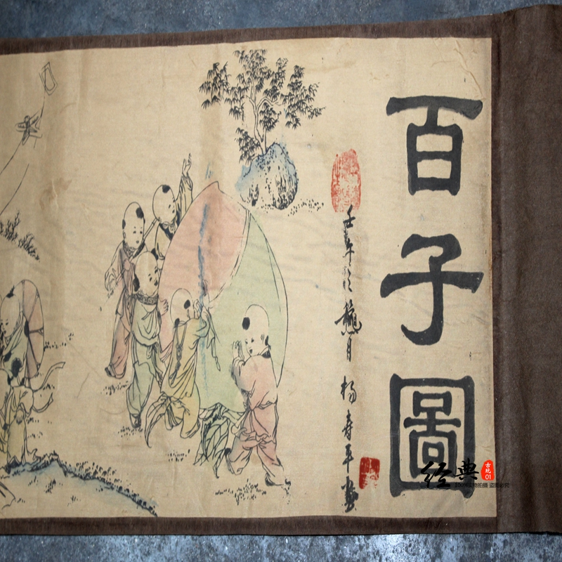 """Chinese Ancient picture paper /""""Figure painting /"""" long Scroll painting baizi tu"""