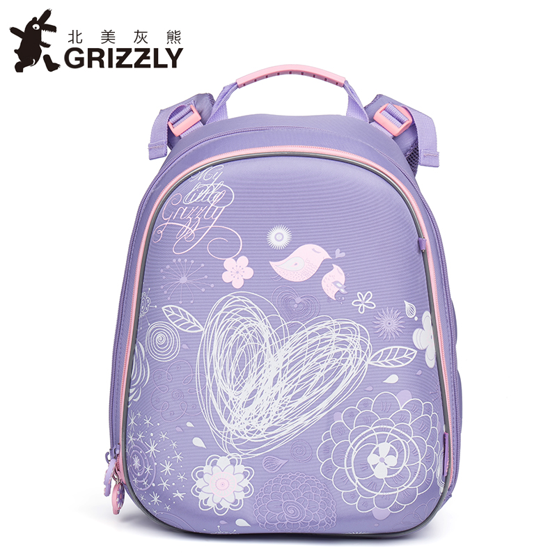 GRIZZLY New Kids Cartoon Primary School bags for Children Satchel Multifunctional Orthopedic Backpack for Girls Grade 1-4