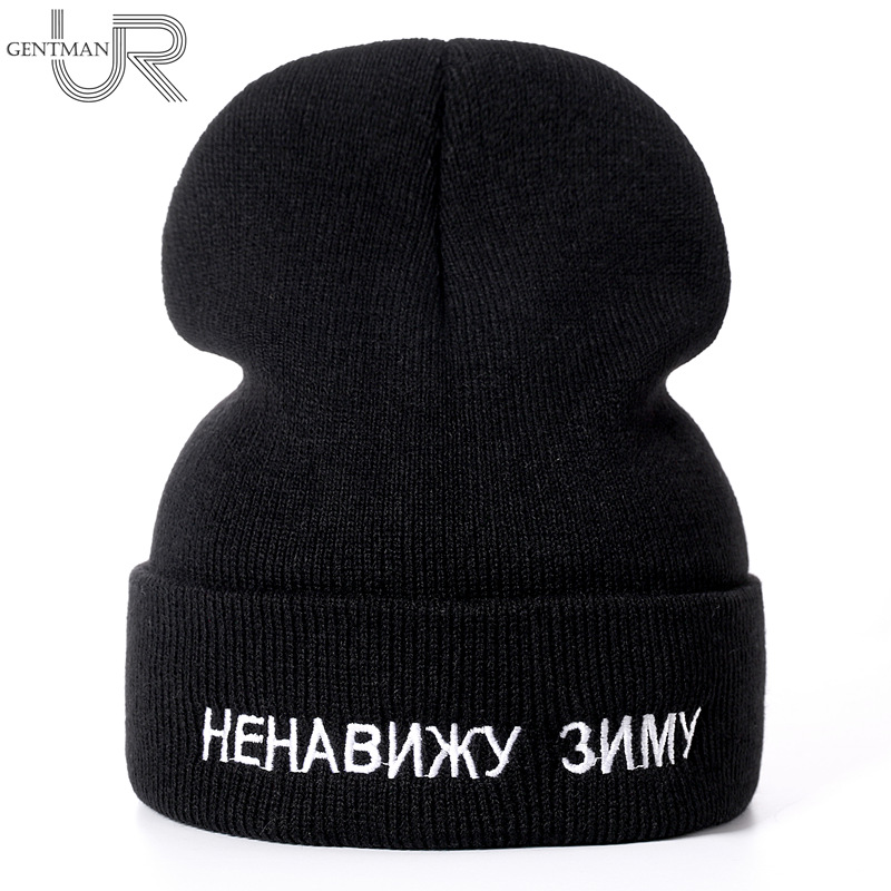 New Letter Hate Winter Casual   Beanies   For Men Women Fashion Knitted Winter Hat Solid Color Street   Beanie   Hat Bonnet Unisex Cap