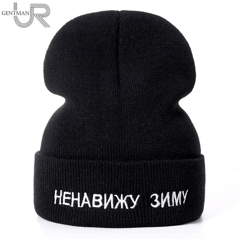 nouvelle-lettre-haine-hiver-decontracte-bonnets-pour-hommes-femmes-mode-tricote-hiver-chapeau-couleur-unie-rue-beanie-chapeau-bonnet-unisexe-casquette