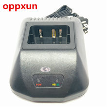 OPPXUN NI-MH battery charger for Kenwood TK-3207/2207/3207G/2207G etc radios for KNB-29N battery pack(China)