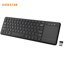 Zienstar 2.4G Multimedia  Wireless  Keyboard with Touchpad for Windows PC,laptop,ios pad,Smart TV,HTPC IPTV,Android Box