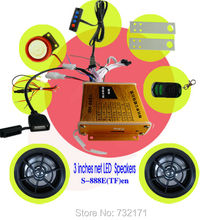 Motorcycle electric anti-theft alarm waterproof multi-function  audio system