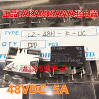 LZ-48H-K 48VDC Relay 5A 48V LZ-48H-K-UC