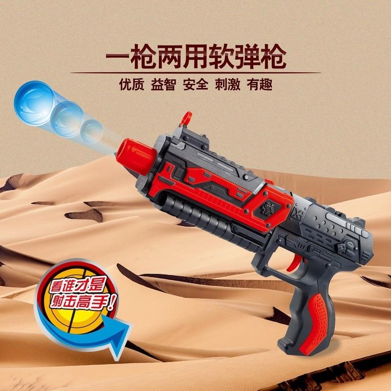 Бесплатна модна куповина пиштоља за фарбање и пиштољ меке пушке, пуцање водених кристалних пиштоља Нови модел играчака СК013