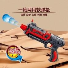 Free Shopping fashion Paintball Gun Pistol & Soft Nerf Bullet Gun Shooting Water Crystal Gun New Model toy guns SQ013 недорго, оригинальная цена