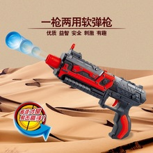 Free Shopping fashion Paintball Gun Pistol & Soft Bullet Gun Shooting Water Crystal Gun New Model toy guns SQ013