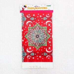 Image 5 - OurWarm EID Mubarak Decor Papier Servet Wegwerp Tafelkleed Cover Moslim Festival EID Al Fitr Ramadan Decor Feestartikelen
