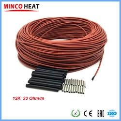 Низкая стоимость углеродный теплый пол кабель углеродное волокно нагревательный провод электрический горячей линии новый инфракрасный