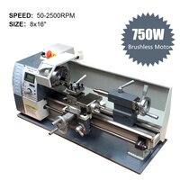 750 Вт переменная скорость мини станок 220 В Бесщеточный Мини токарный станок для металлообработки нержавеющей стали полный CE
