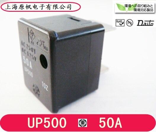 [SA]New original Japanese - fuse UP500 50A 250V fuse - - Communication--3PCS/LOT  3pcs 3 175x15mm up