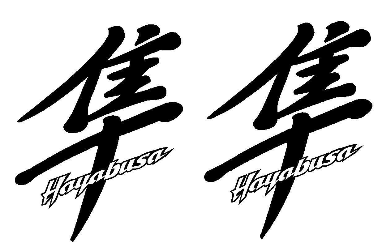 For 2Pcs Suzuki Hayabusa Kanji Large Fairing Decals