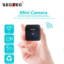 INQMEGA Mini WIFI Camera 1080P IP Wireless Small CCTV Infrared Night Vision Motion Detection SD Card Slot Audio APP