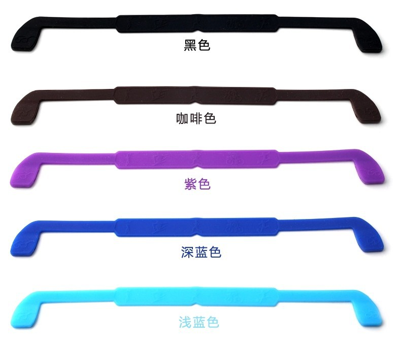 sports glasses band  Aliexpress.com : Buy Silicone 12colors available glasses rope ...