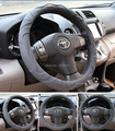 Car Steering Wheel Cover Slip-Resistant  Auto motive Camry A4 A6 X3 X5 S300 K5 X1 Steering Wheel Shield