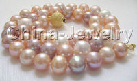 P2232 AAA 17 10mm natural multicolor round freshwater pearl necklace GP