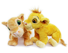 2pcs/lot Simba and Nala From The Lion King Plush Toys 40cm