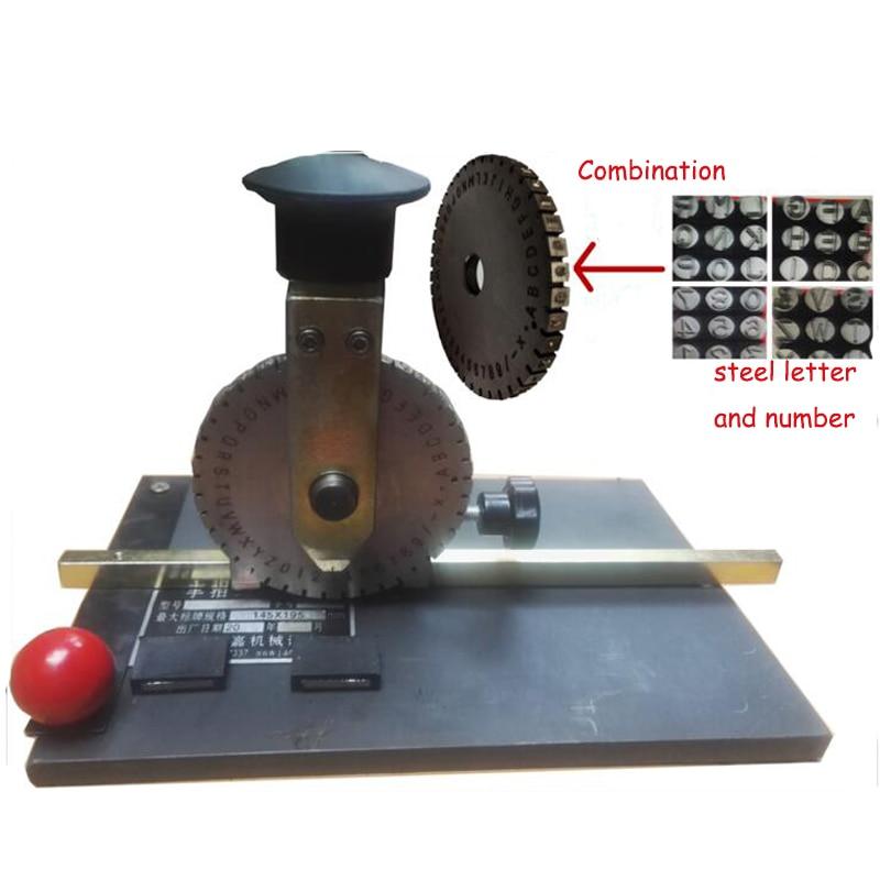 Marking Machine Metal Plate Printer Handheld Signage Machine Manual Steel Alphanumeric Alphabet Marking JTK 508