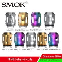 3pcs/lot SMOK TFV8 baby V2 coils Electronic cigarette coils fit SMOK TFV8 baby V2 tank species kit TFV8 baby V2 A1 A2 A3 coils