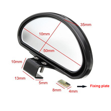 Blind Spot Mirror Wide Side Angle Viewing Universal for Car Truck