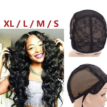 S M L XL Weave Caps for Making a Wig Cap with Adjustable Straps Black Large Small Hairnets Wigs Cap for Sew Human Hair Extension(China)