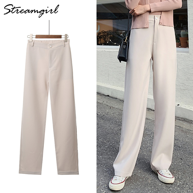 Streamgirl   Wide     Leg     Pants   High Waist Trousers Women Elegant Loose Ladies Office   Pants   Women Khaki Trousers Autumn High Waist