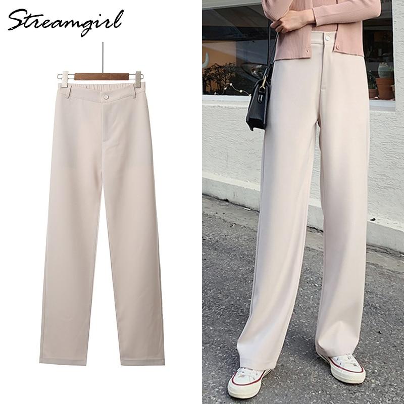 Streamgirl   Wide     Leg     Pants   High Waist Trousers Women Elegant Loose Ladies Office   Pants   Women Khaki Trousers Autumn High Waist