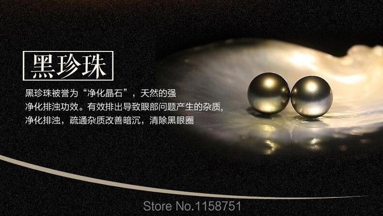 Black Pearl Gold Aquagel Collagen Eye Mask Sleep Mask Eye Patches Dark Circles Mask Facial To Face Skin Care Anti Wrinkle 60pcs 25