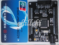 DSP TMS320F2811 development board