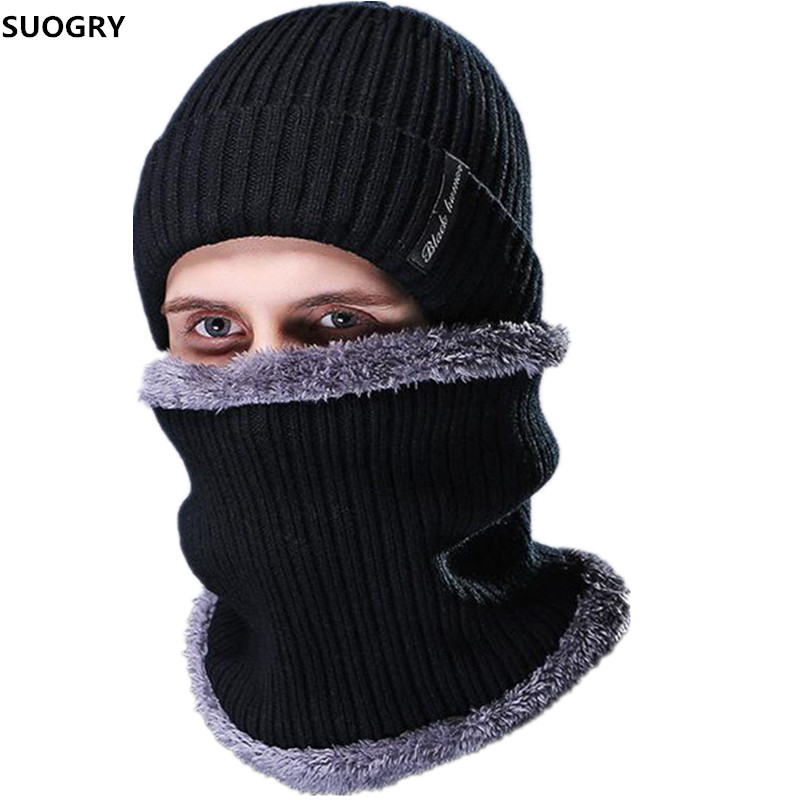 SUOGRY Winter Beanies Men Scarf Knitted Hat Caps Mask Gorras Bonnet Warm Baggy Winter Hats For Men Women Skullies Beanies Hats aetrue brand knitted hat winter beanies men caps mask gorras bonnet warm baggy winter hats for men women skullies beanies hats