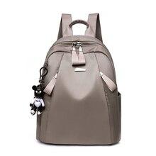 backpacks 2019 Leisure Oxford backpack women backpack female Mini Schoolbag For Girls Solid Color Bookbag все цены