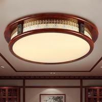 Китайский стиль светодиодный потолочный светильник творческий круглый твердой древесины гостиной лампа книга столовая спальня потолочны