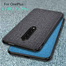 For OnePlus 6 6T case 7 Case Soft Silicon Luxury fabric Business protective Case For OnePlus 6 6T 7 Pro Phone Case Fundas cover